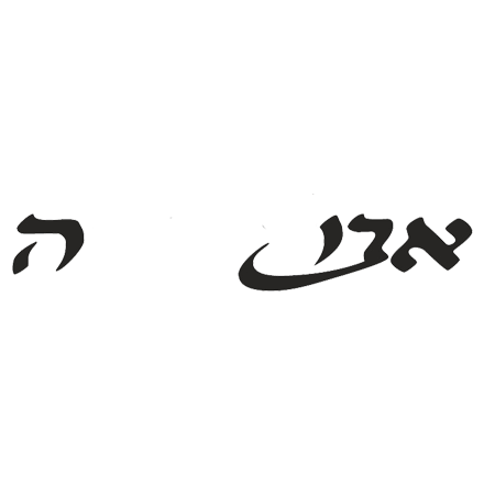 אבולעפיה